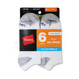 Hanes Boys No-Show ComfortBlend Assorted White Socks 6-Pk 434/6
