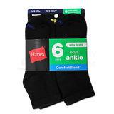 Hanes Boys ComfortBlend Assorted Black Ankle Socks 6-Pk 432/6B
