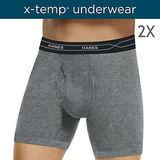 Hanes Mens TAGLESS X-Temp Long-Leg Boxer Briefs with Comfort Flex Waistband Assorted 3-Pk 973XL3