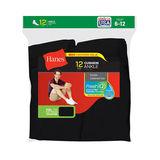 Hanes Men's Ankle Socks 12-Pk 186V12