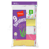 Hanes Girls No Ride Up Cotton TAGLESS Hipsters 9-Pk HPP9AS