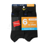 Hanes Boys No-Show ComfortBlend Assorted Black Socks 6-Pk 434/6B