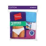 Hanes Womens Cotton Bikinis 3-Pk D42LAS