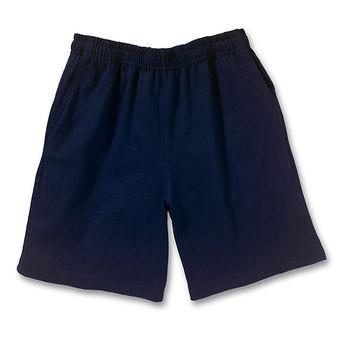 Hanes Boys Jersey Short D202