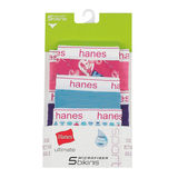 Hanes Ultimate® Girls' Sport Microfiber Bikinis 5-Pack GPSMK5